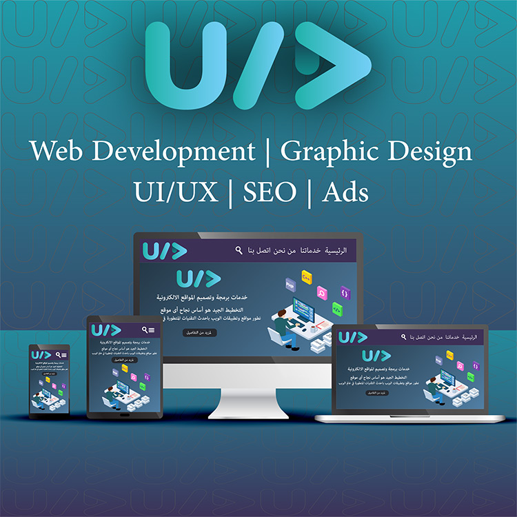 uid about us