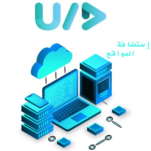 hosting-UID-WEB