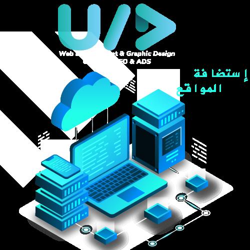 hosting-UID-WEB