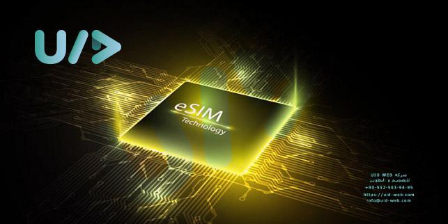 eSIM_uid_web_img