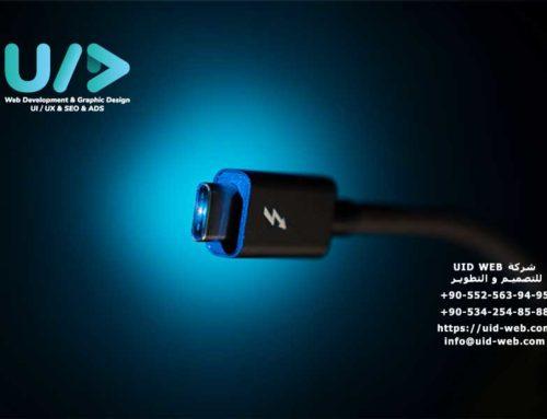 المواصفات الفنية للمنفذ USB 4.0