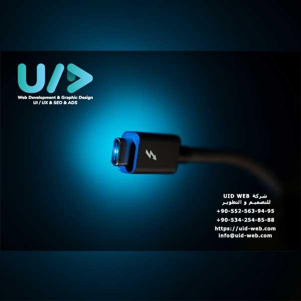 usb_timeline_v6b_uid_web_600x600